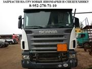 Автозапчасти для грузовых иномарок,  крупногабаритной и спец. техники с