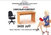 quotЮЛАquot бесплатные объявления Тюмень доска объявлений от