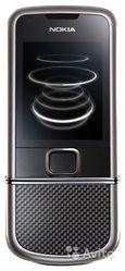 Nokia 8800 C-A Carbon ART