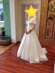 Купить Свадебное Платье В Тюмени Цены И Каталоги